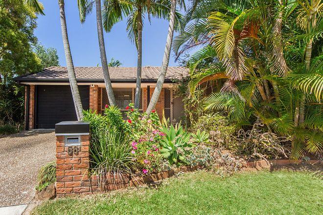 Picture of 56 Highfield Drive, MERRIMAC QLD 4226