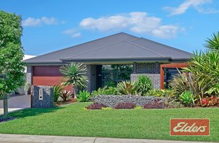 Picture of 14 Myers Way, Wilton NSW 2571