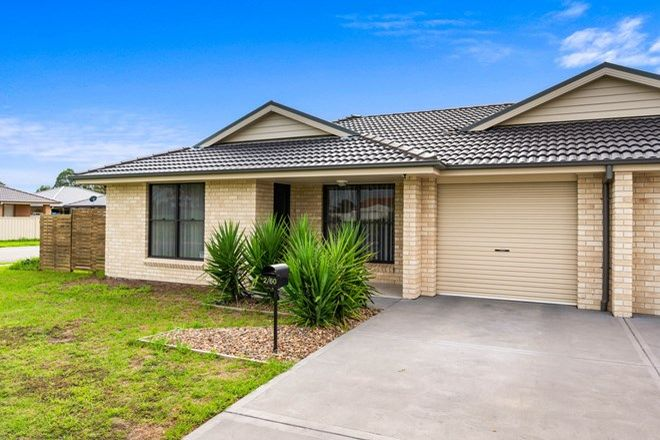 Picture of 2/60 Anstey Street, CESSNOCK NSW 2325