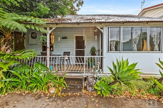 Picture of 3 Coodgie Street, TYALGUM NSW 2484
