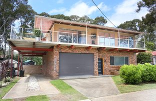 Picture of 74 Brooks Street, Macquarie Fields NSW 2564