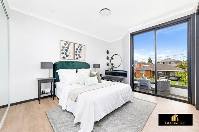 Picture of 13D Kihillia St, FAIRFIELD HEIGHTS NSW 2165