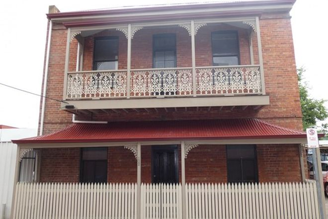 Picture of 102 Philip Street, ADELAIDE SA 5000