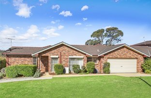Picture of 1/27 Bellevue Road, Figtree NSW 2525