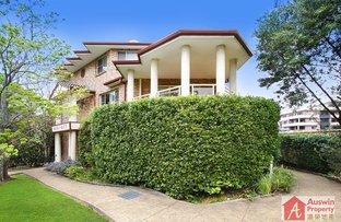 Picture of 8/415-417 Forest Rd, Penshurst NSW 2222