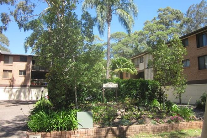 Picture of 20/1 Rogal Place, MACQUARIE PARK NSW 2113
