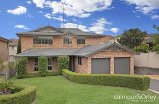 Picture of 35 Seymour Way, Kellyville NSW 2155
