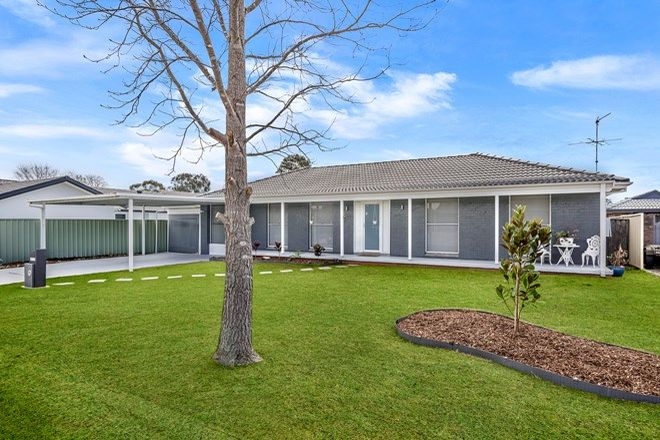 Picture of 4 West Place, CAMDEN SOUTH NSW 2570