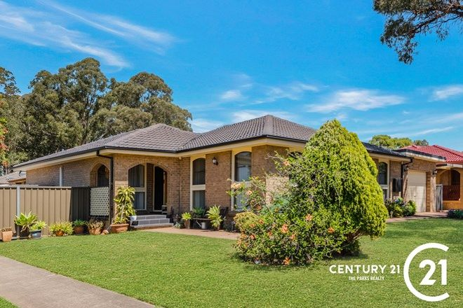 Picture of 14 Pleasant Street, BOSSLEY PARK NSW 2176