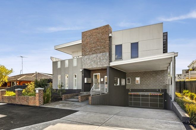 Picture of 3/4 Cumming Street, BRUNSWICK WEST VIC 3055