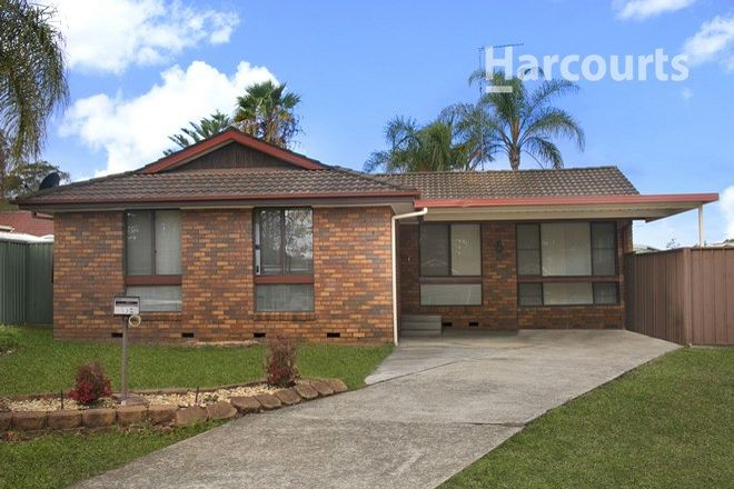 Picture of 3 Quokka Place, ST HELENS PARK NSW 2560