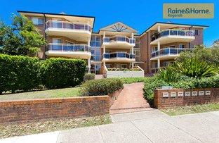 Picture of 1/23-29 Gladstone Street, Kogarah NSW 2217