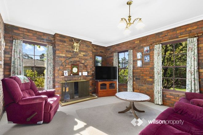 Picture of 5 Sunderland Circuit, TRARALGON VIC 3844