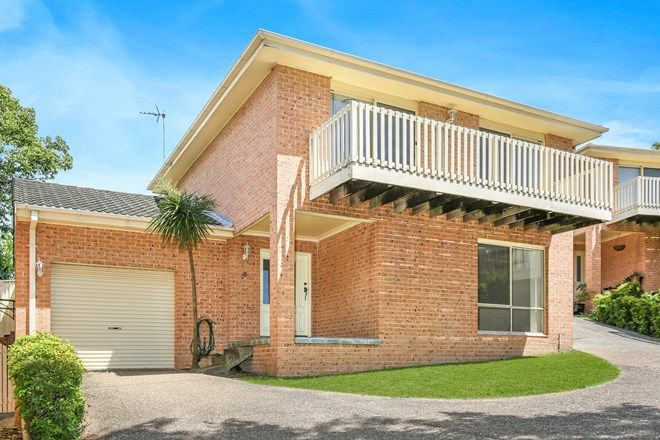Picture of 3/10 William Street, FIGTREE NSW 2525