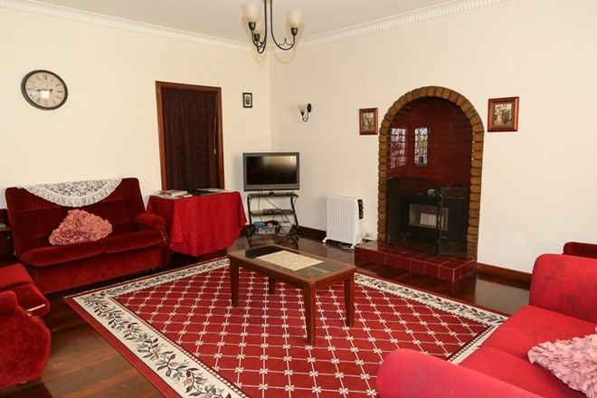 Picture of 3 Norseman Road, CASTLETOWN WA 6450