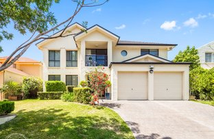 Picture of 13 Mailey Circuit, Rouse Hill NSW 2155