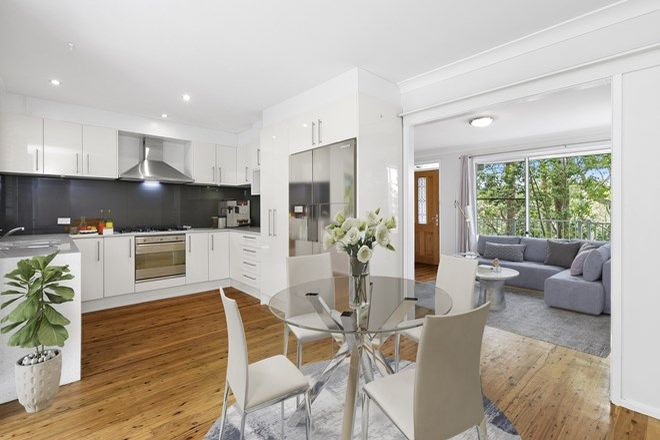 Picture of 1/21 Derna Crescent, ALLAMBIE HEIGHTS NSW 2100