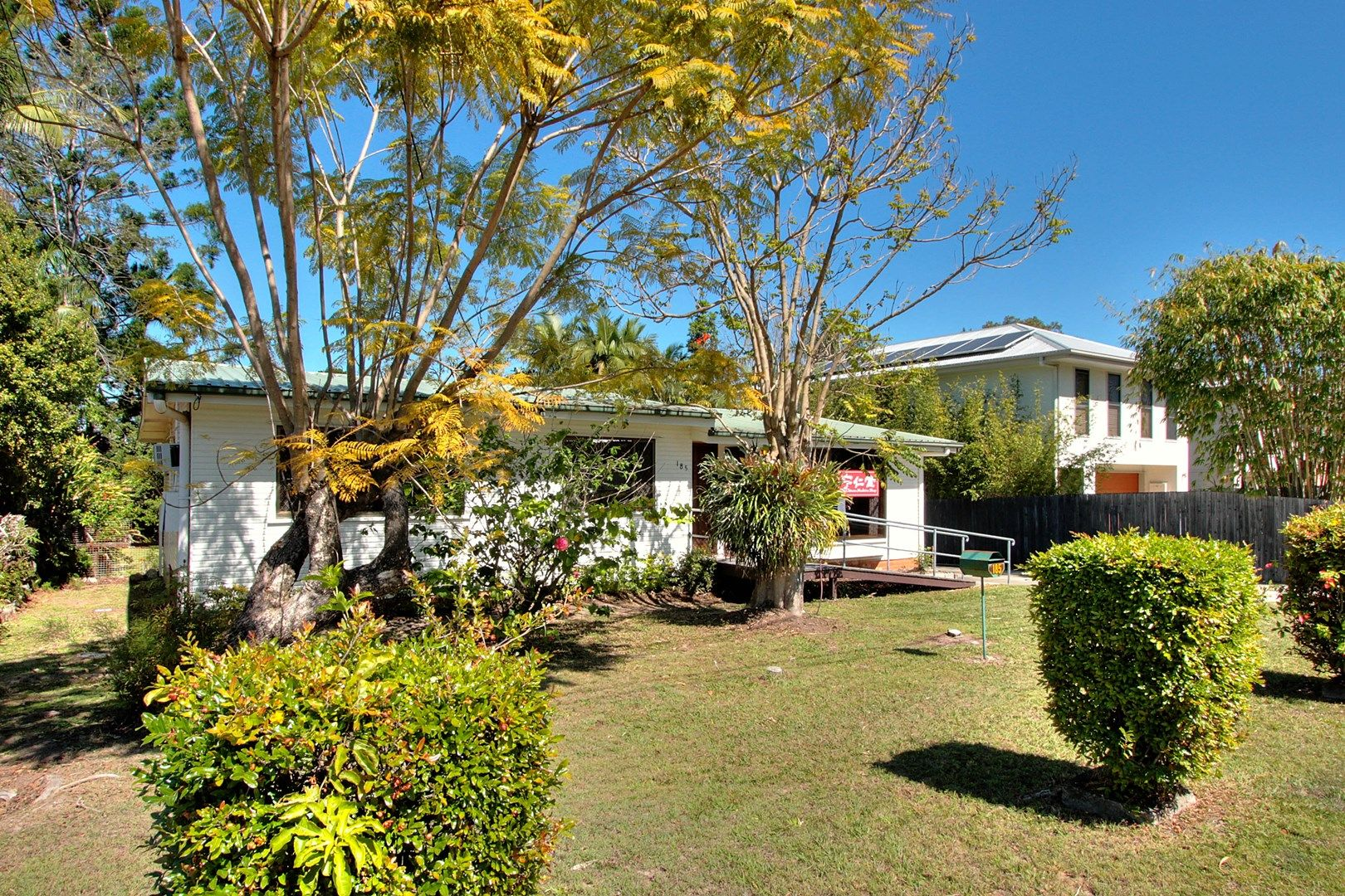 185 Middle Street, Coopers Plains QLD 4108, Image 0