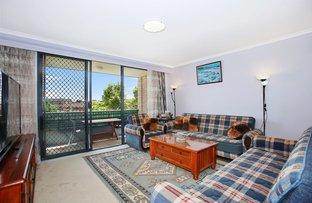 Picture of 351/83-93 Dalmeny Avenue , Rosebery NSW 2018
