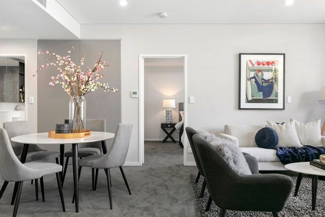 Picture of 17 Guess Avenue, WOLLI CREEK NSW 2205