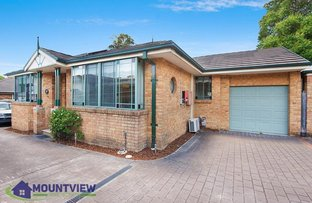 23A Darcy Road, Westmead NSW 2145