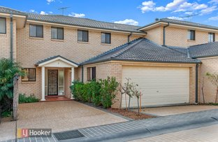 Picture of 2/3 Mardi Court, Kellyville NSW 2155