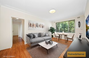 Picture of 8/11 Kensington Road, Summer Hill NSW 2130
