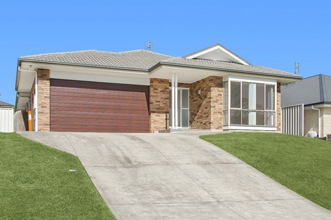 Picture of 55 Earswick Crescent, BUTTABA NSW 2283