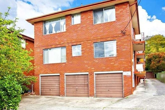 Picture of 5/120 The  Crescent, HOMEBUSH WEST NSW 2140