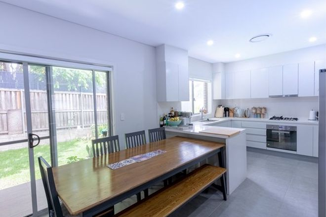 Picture of 6/20-24 Meager Avenue, PADSTOW NSW 2211