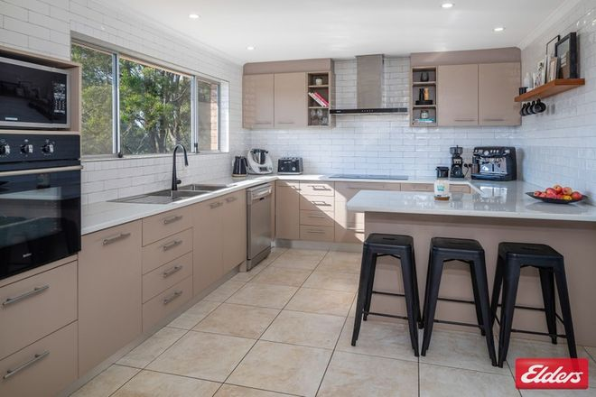 Picture of 53 Country Club Dr, CATALINA NSW 2536