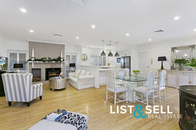 Picture of 65 Nymboida Crescent, RUSE NSW 2560