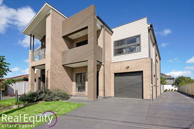 Picture of 1/256 Epsom Road, CHIPPING NORTON NSW 2170