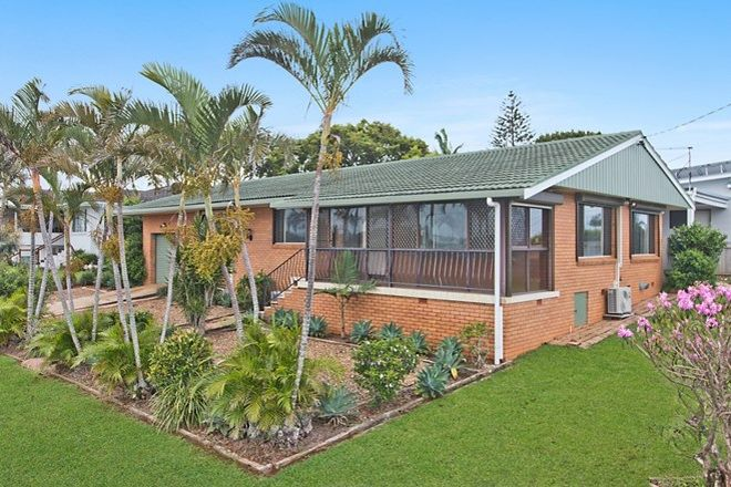 Picture of 25 Walter Crescent, BANORA POINT NSW 2486