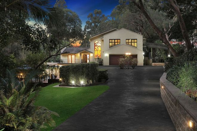 Picture of 2A Ocean Place, ILLAWONG NSW 2234