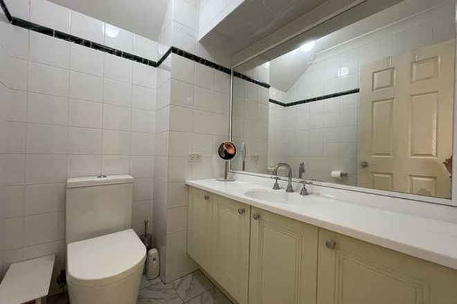 Picture of 17 Longley Pl, CASTLE HILL NSW 2154