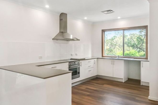 Picture of 37 Mills Street, WARNERS BAY NSW 2282