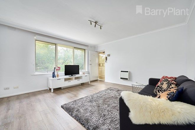Picture of 18/1-3 Herbert Street, DANDENONG VIC 3175