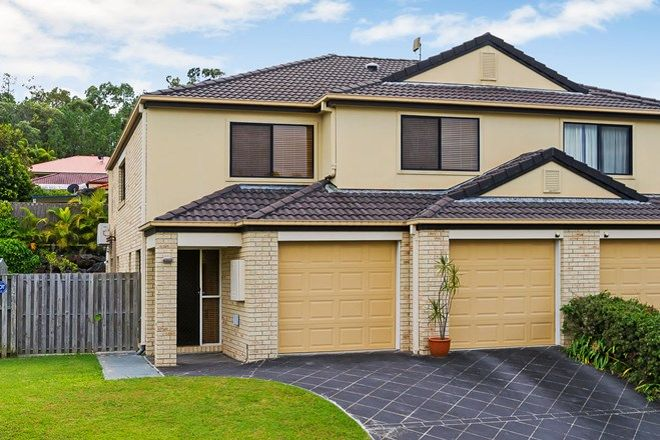 Picture of 1/4 Stromlo Court, PACIFIC PINES QLD 4211