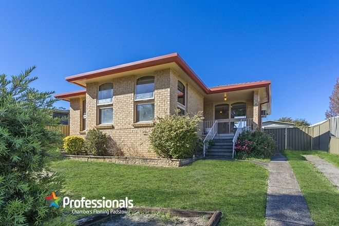 Picture of 17 Kimberley Street, LEUMEAH NSW 2560