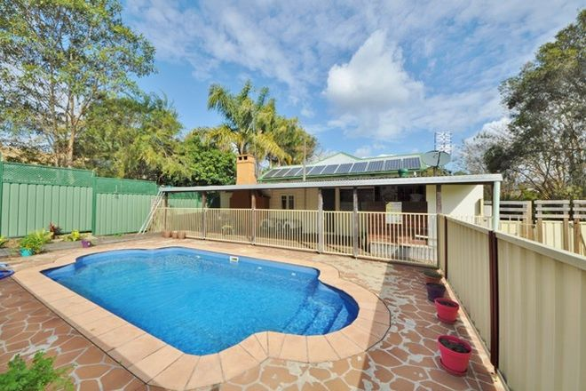 Picture of 41 Bowra Street, BOWRAVILLE NSW 2449