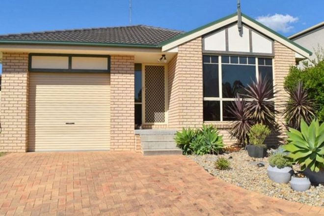 Picture of 16 Devon Place, NARELLAN VALE NSW 2567