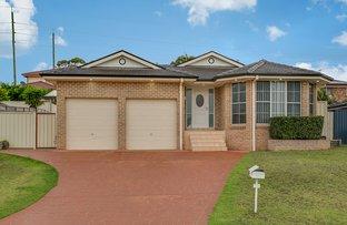 10 St Jerome Close, Blair Athol NSW 2560