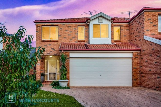 Picture of 23 Kirkton Place, BEAUMONT HILLS NSW 2155