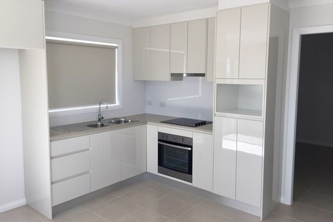 Picture of 16a Sidney Close, QUAKERS HILL NSW 2763