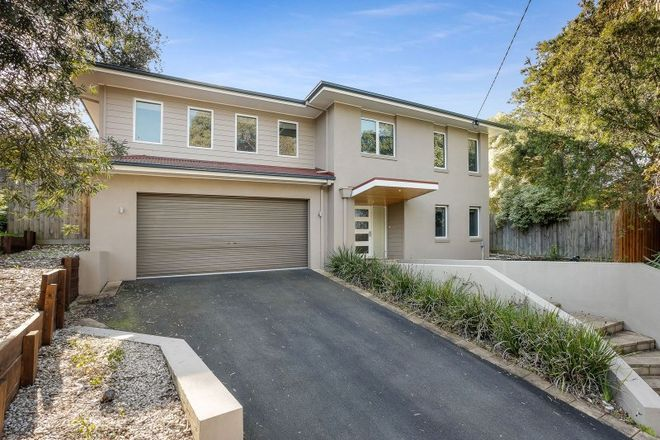 Picture of 2 SEATON COURT, MOUNT WAVERLEY VIC 3149