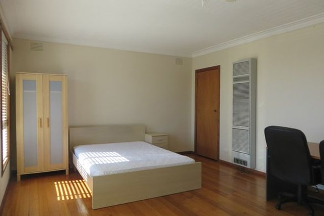 Picture of Room 5/96 Dunne Street, KINGSBURY VIC 3083