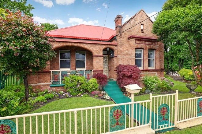 Picture of 67 Bent Street, POTTERY ESTATE NSW 2790