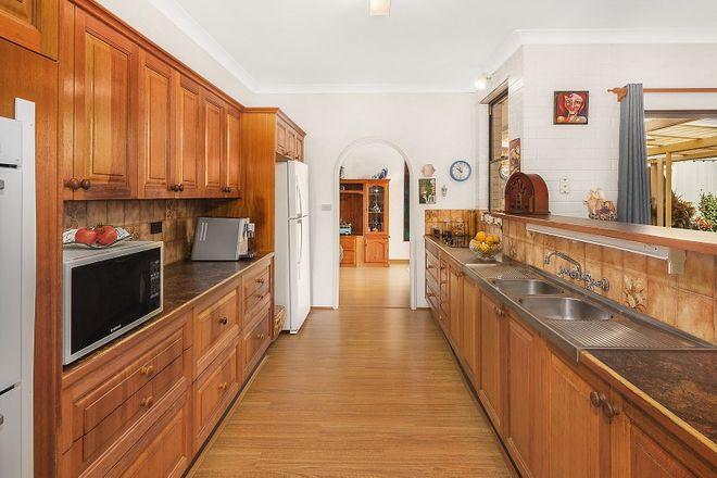Picture of 2/19 Gresham Drive, WOOLGOOLGA NSW 2456