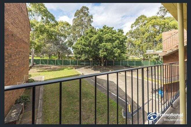 Picture of 12/69 Priam Street, CHESTER HILL NSW 2162